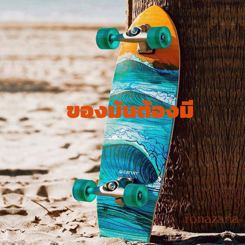 surfskate ของเล่นยอดฮิต